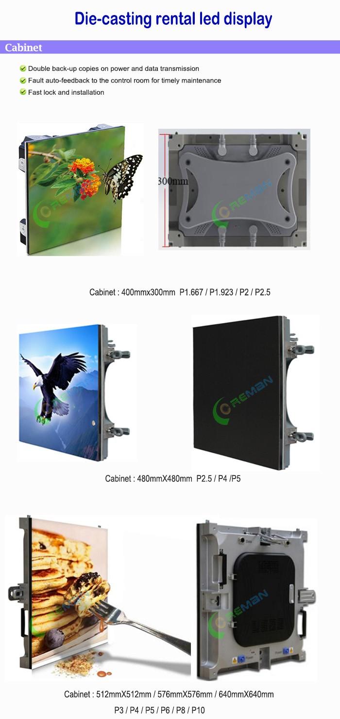 Indoor Die-casting(P2.5-P10)-2015073001