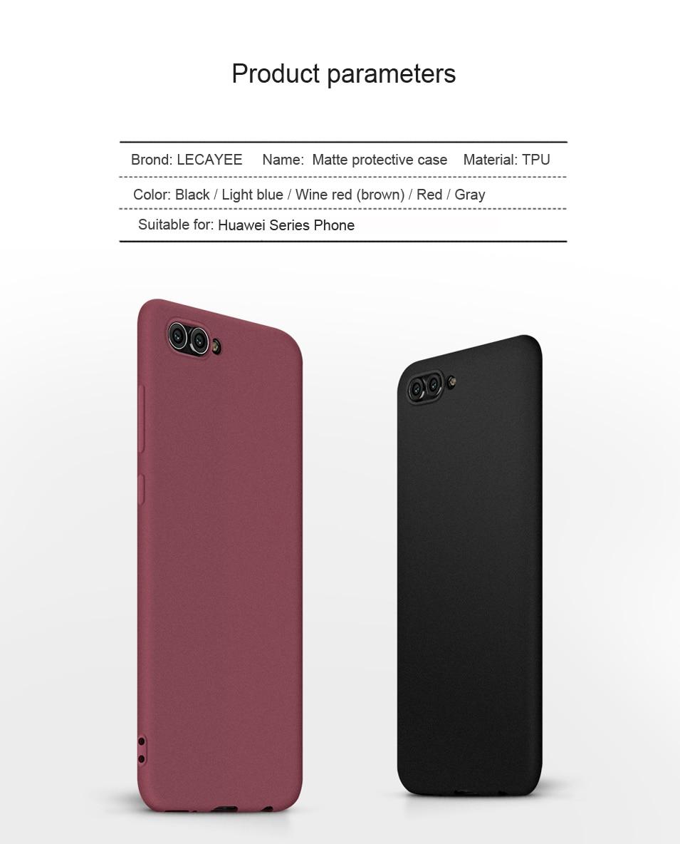 Silicone Soft TPU Matte Case for Huawei P20 P10 Lite P20 Pro P10 P9 P8 Lite 2017 P Smart Nova 2 Plus 2i 2s Case Cover Phone Bag (8)