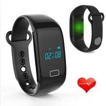 JW018 Модернизированный умный Спорт Heart Rate браслет движение беговая дорожка сна Мониторы долгого ожидания