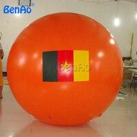 מחיר מפעל BENAO AO107 הצפה מתנפח בלון/מתנפח בלון הליום פרסום צבע כתום
