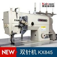 Kx845, Разделение иглы крючок, высокая скорость двойная игла швейная машина головы