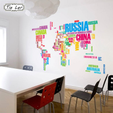 World Map Wall Stickers Creative Letters Art Bedroom Home Decorations Vinyl Decals 122*74 Cm