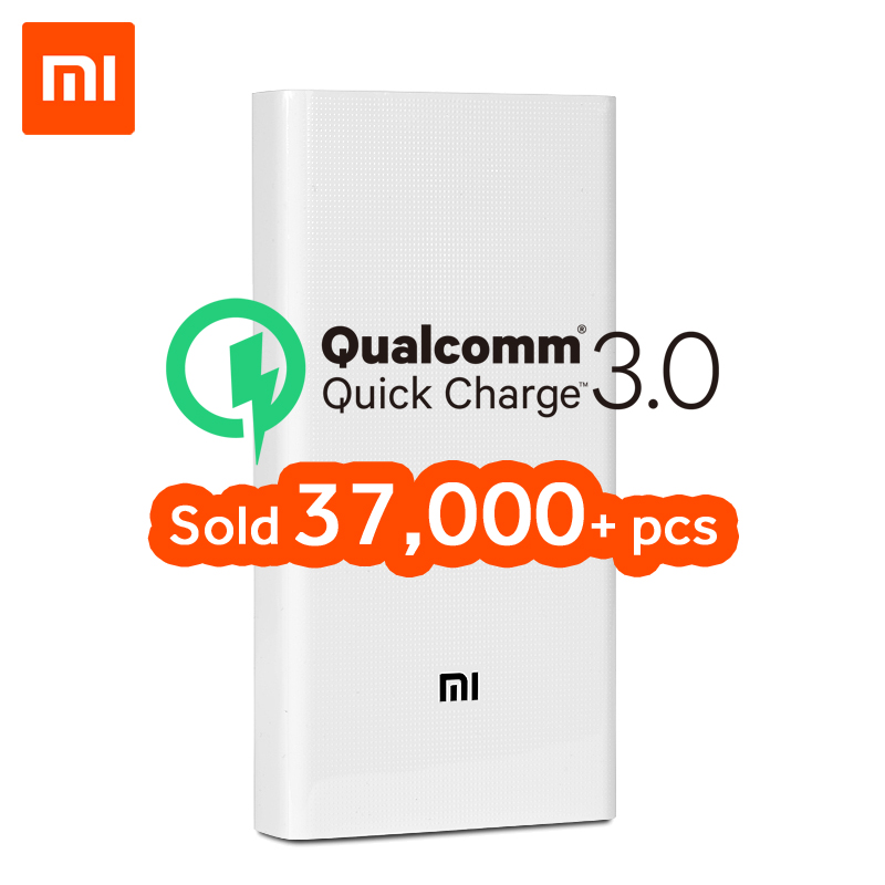 Xiaomi-Power-Bank-20000-2C-QC3-0.jpg
