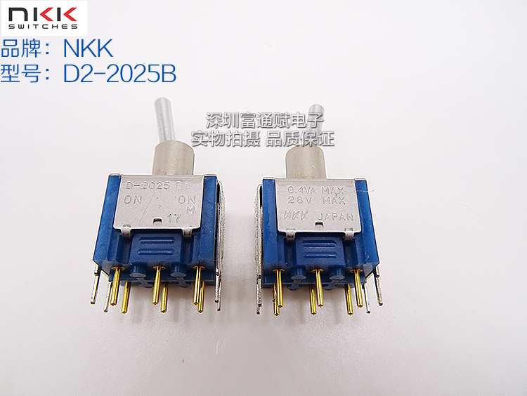 Japan D-2025 D-2025B button switch unilateral self reset switch to shake head switch move 6 feet+4 fixed feet 0.4VA MAX28V