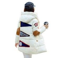 2016 женская куртка женщин зима ватные куртки женский хлопка куртки тонкий парки зимнее пальто большой размер Топы