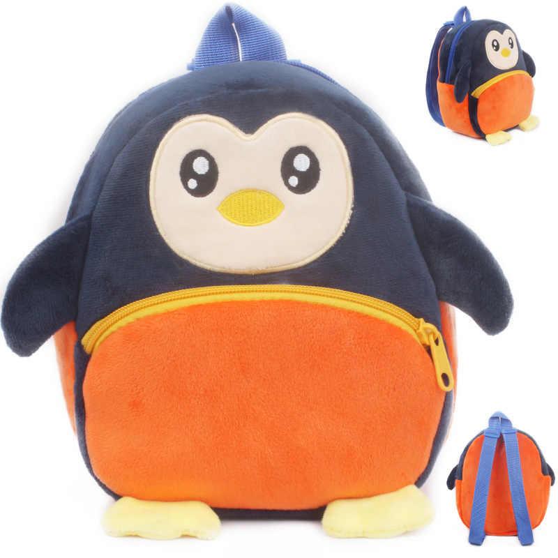 Новый милый мультфильм детские плюшевые школьный рюкзак для детей сумка игрушки подарки для мальчиков и девочек дети студент сумки милые мягкие