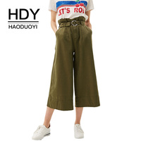 HDY Haoduoyi Women Wide Leg Pants High Waist Solid Army Green Capris Casual Loose Trousers Adjustable 2017 Autumn New Fashions