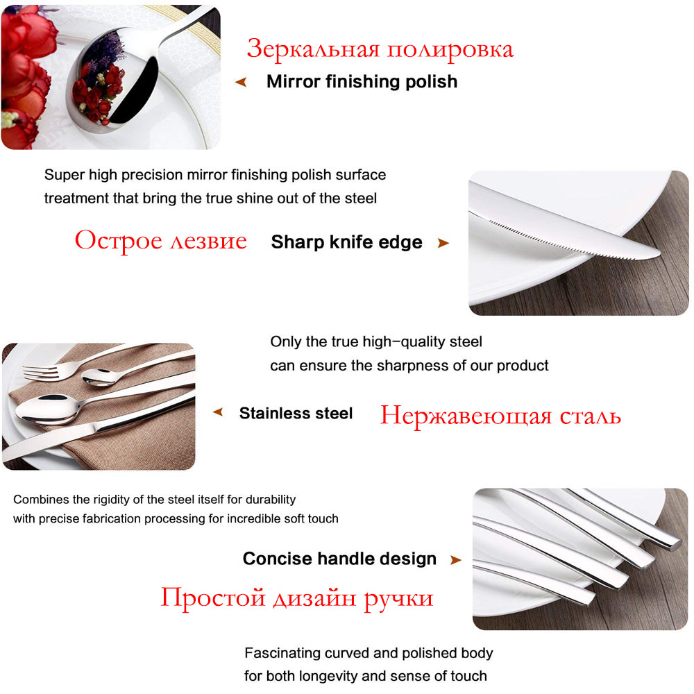Image 5 - 24 PCS Flatware Set High grade Mirror Polishing Stainless Steel Cutlery Sets Silverware Dinnerware Spoons/Knives With Gift Box-in Dinnerware Sets from Home & Garden