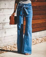 Лучший!  2019 модные брюки женские с высокой талией небесно-голубой высокой упругой узкий галстук широкие ног