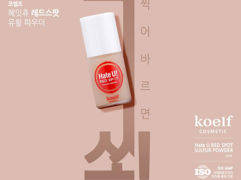 KOELF Hate U Red Spot Sulfur Powder 15ml Face Cream Quick Relief Acne  Pimple Scar Repairs Tarnished Skin Color Korea Cosmetics