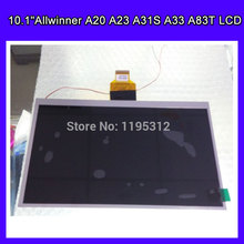 lcd resolutation lcd 1024*600