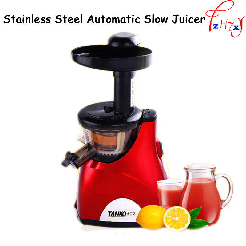 2017 Tanko-1 Stainless Steel Automatic Slow Juicer Electric Fruit Juice Machine Cold Press Extractor Squeezer Home use whole slow juicer 300w 75 cm fruits low speed juice extractor juicers fruit machines