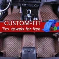 Custom Make Car Floor Matsfor Mercedes Benz E Class W211 W212 S211 S212 200 220 250