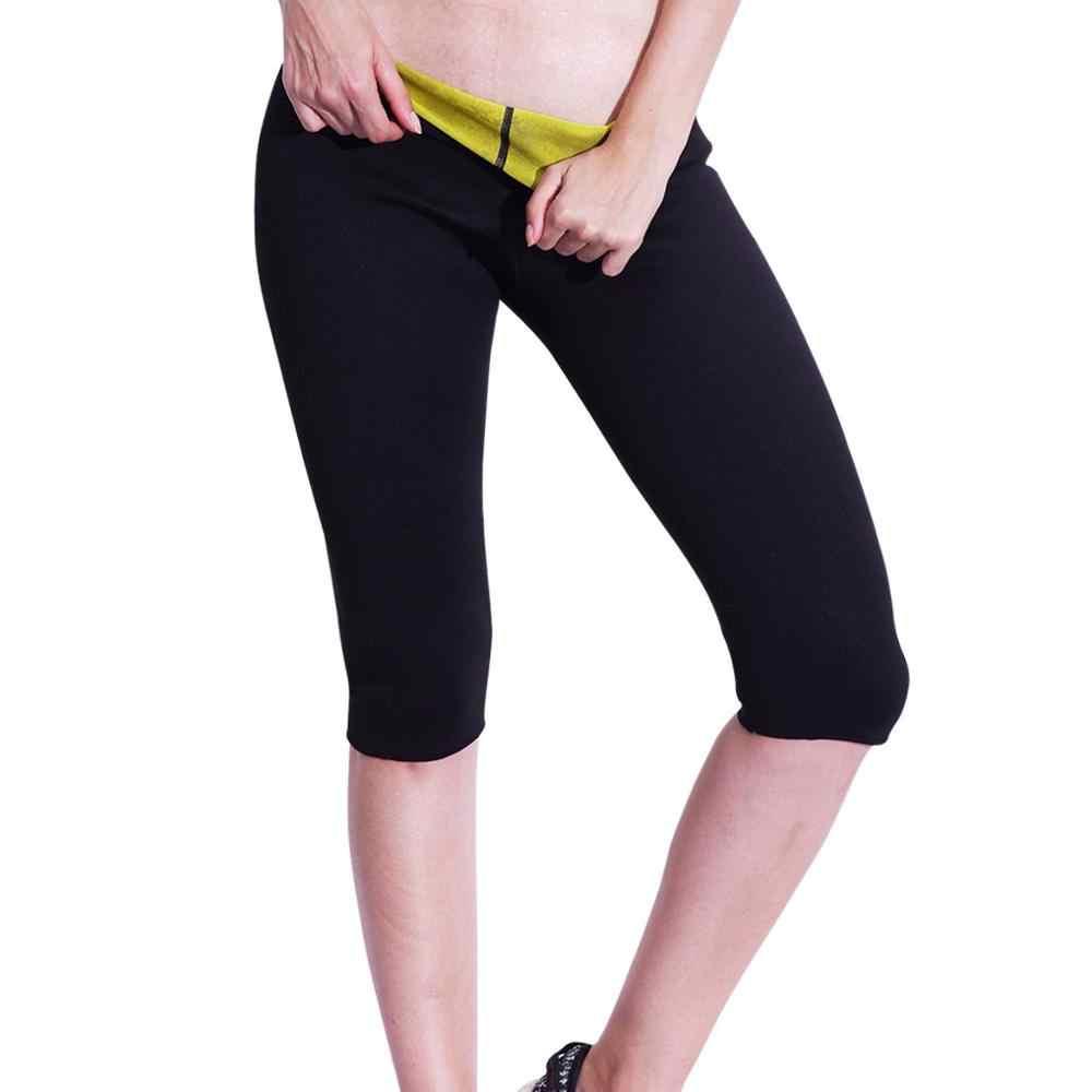Novecasa Pantalones Sauna Fitness Mujer Neopreno Sauna Pants Deportivo Alta Cintura Para Sudoracion Quema Grasa Adelgazante Pantalones Yoga