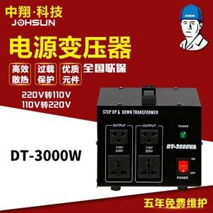 DT-3000w transformer 110v to 220v voltage converter 3kva 220 to 110 power transformer