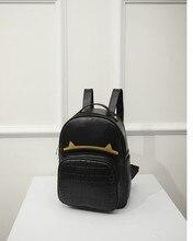 Женщины искусственная кожа рюкзаки крокодил картина колледжа ветер девочки-подростки стильный школьного Backbag черный рюкзак B096
