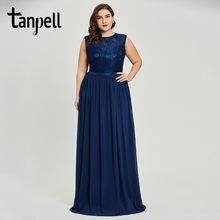 Женское платье до пола без рукавов темно синее ТРАПЕЦИЕВИДНОЕ