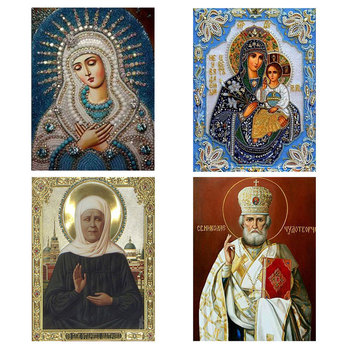 5D DIY Diamond Mosaic Painting Classic Style Russia Human Virgin and Child  Diamond Embroidery Round Rhinestone Painting