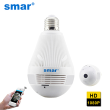 Smar 1080P HD 2 Megapixels Smart Panoramic Bulb Wireless IP Camera 1.4mm FishEye 360 Degree View AI Human Intelligent Induction