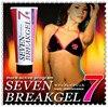 Japan original rival seven7 CELVENUS GEL powerful slimming thin leg massage cream 200 g