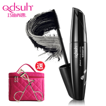 Qdsuh Glamour Curving Mascara Brush Makeup Eyelash Extension Liquid Thick Long rimel