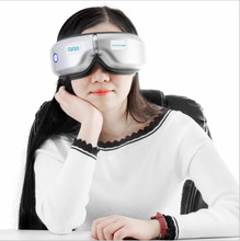 Quality Electric Air Pressure Eye Massager Instrument Music Wireless Vibration Heating Therapy Massage Relieve Fatigue preve