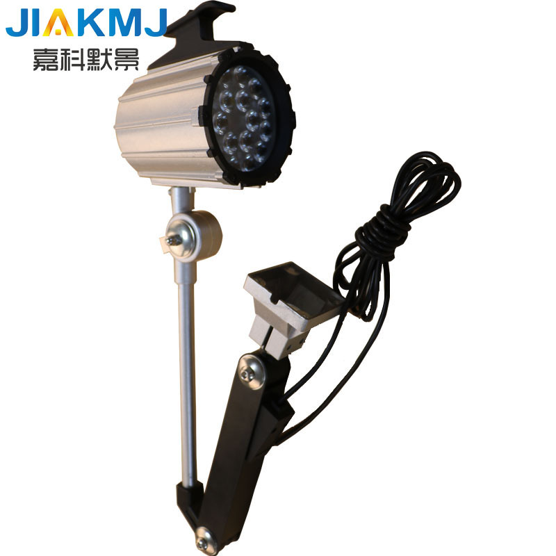LED Machine Tool Work Light 24V110V230V/5W10W15W Lathe Mechanical Lighting Long arm 350 * 400mm 4000K Waterproof Machine Light
