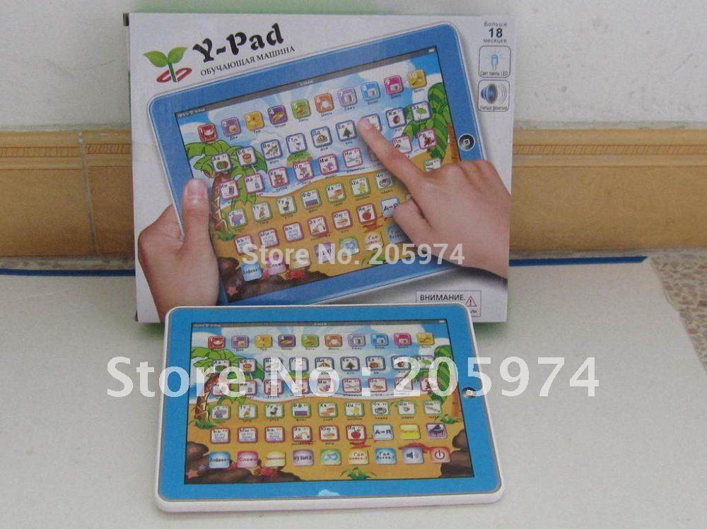 Langue russe version tablette Ypad Y - pad enfants lettre musique et clignotant machine learning pour bébé cadeau jouets 2b
