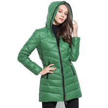 New Arrival 2016 Lady Zip Hooded Jacket, European Long Thin Padded Coat Winter Down Jackets worldwide shipping