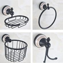 Black Oil Rubbed Brass Paper Towel Basket ,Towel Ring ,Soap Holder Soap Basket ,Clothes Hook Bathroom Accessories Nba715-8 цена 2017
