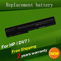 JIGU Battery For HP Pavilion DV7 DV8 HDX18 HSTNN-IB75 HSTNN-DB75 HSTNN-XB75 HSTNN-C50C HSTNN-Q35C 464059-121 464059-141