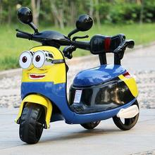 a638fcc76cf Free Shipping New Small Yellow Children Electric Three Wheel Motorcycle Can  Sit Baby Stroller And Child