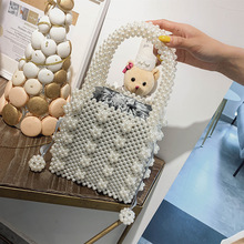Hand-woven Pearl Womens Bags Beaded Women Handbag Designer Shoulder Crossbody Bag Phone Ladies Hand Purse Clutch 2019