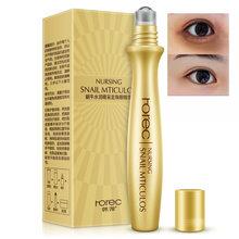 Ślimaki skóra bezpieczne dla oczu krem do masażu Slide Ball Essence ujędrniający Remover ciemne koła zmarszczki worki przeciwzmarszczkowe pod okiem