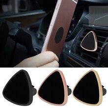 Kris 1Pc Universal Mini Car Mobile Phone Magnetic Mount Holder GPS NAV iPod Hot