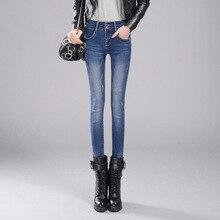 2016 Весной новый женский большой размер стрейч джинсы брюки ноги