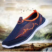 Kyncilor Beach Shoes Summer Outdoor Lovers Lightweight Air-breathable Stream-tracing Fast Intervention Water Shoes