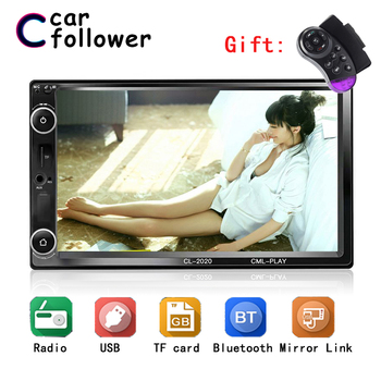"Caroad 2 Din Car Radio 7"" HD Touch Screen Player MP5 SD/FM/MP4/USB/AUX/Bluetooth Car Audio For Rear View Camera Remote Control"