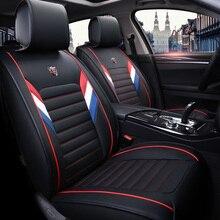 New PU Leather Universal Car Seat Covers for Audi a4 a5 a6 q5 q7 2017 2016 2015 2014 2013 2012 2011 2010 2009 2008 2007 2006 цена 2017