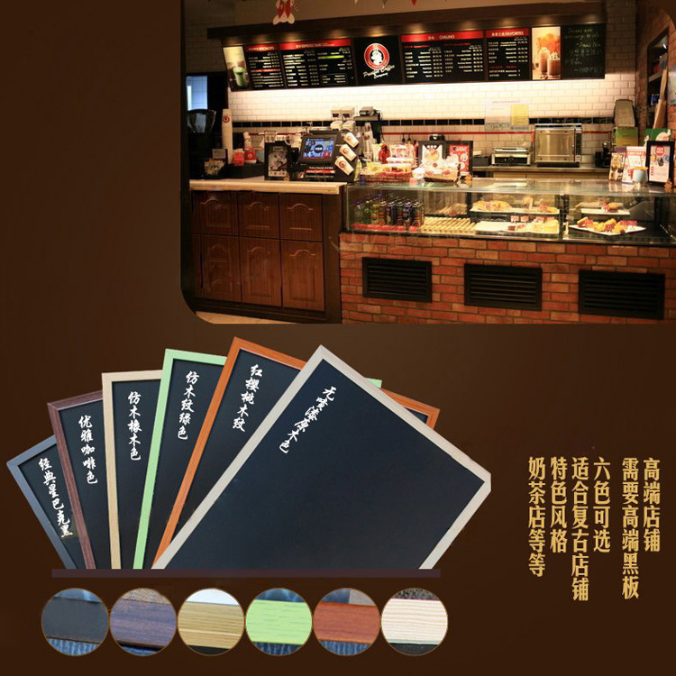 Retro creative magnetic blackboard Wooden double-sided hanging restaurant menu price list blackboard 1unit column a4 double sided gallery hanging systems wire hanging picture hanging systems for agent hotel retail store