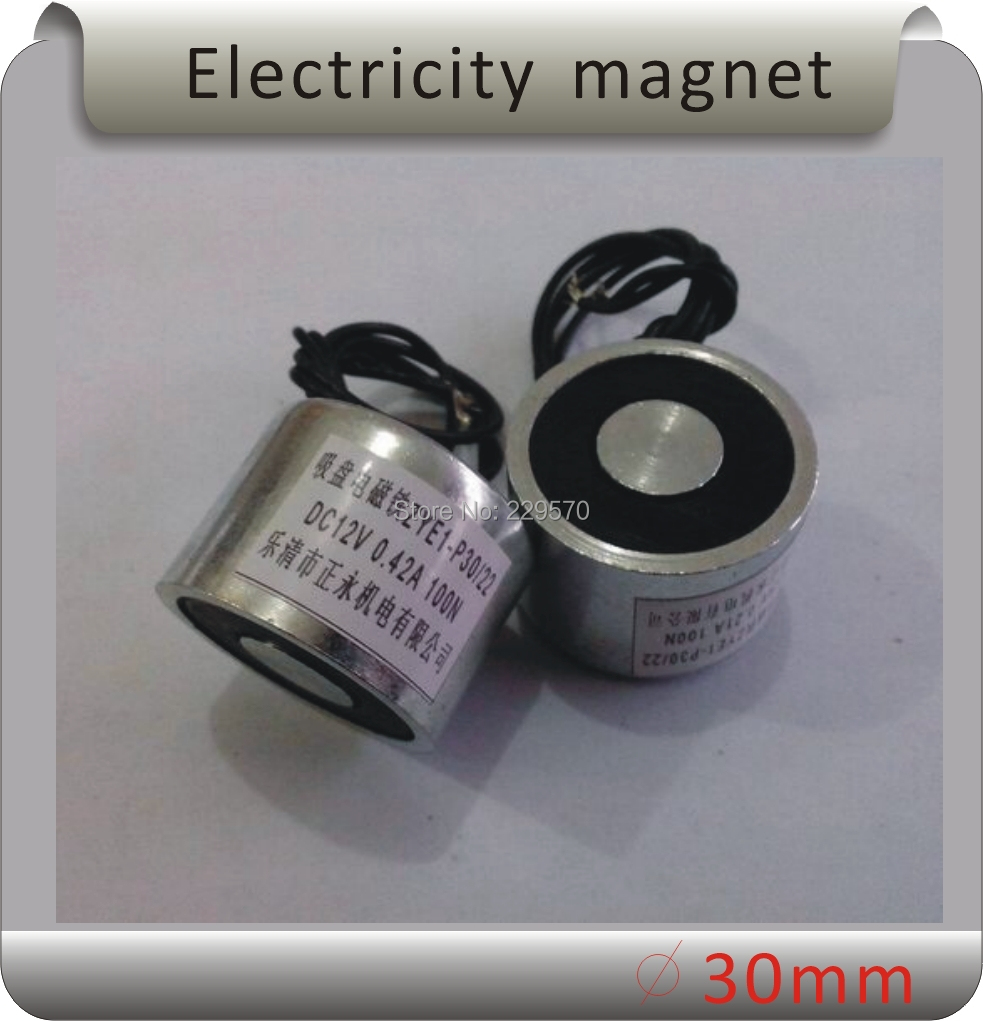 Free shipping  ZYE1-P30/22 10KG(100N)  suction DC Solenoid Electromagnet,Round Electro Holding Magnet Electro 12V 24V p100 40 round electro holding magnet dc24v dc solenoid electromagnetic mini round electro holding magnet