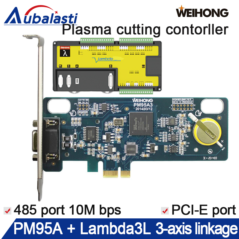 weihong cnc plasma cutter controller PM95A+Lambda3L for plasma cutting machine cutting usb cnc controller for metal