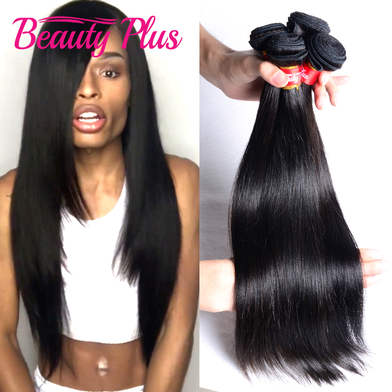 Hair Weaving  Hair Weaving: US Domestic Delivery 7A Peruvian Virgin Hair 8-30 Inches 3pcs Human Hair Free Shipping Peruvian Straight Hair  Sexy Formula Hair