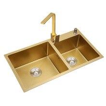 304 нержавеющая сталь Золотая кухонная раковина, двойная чаша, новые кухонные аксессуары, моющая раковина, оснащенная выдвижной сливной корзиной