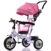 цена на 2017 New Arrival Good Price Ride On Bike Also Tricycle Bicycle Cart Baby Stroller Children 1-3-5 Years Old Children's Bicycle