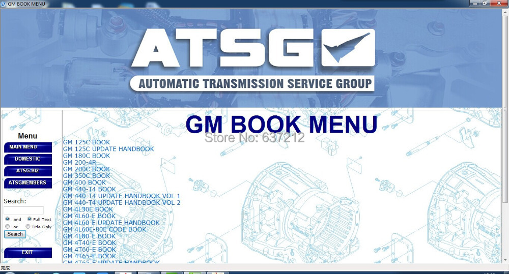 Newest Automatic Transmission Service Group ATSG 20122 repair