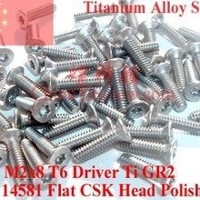Титан сплавов винты M2x8 ISO 14581 плоские CSK головки Torx T6 драйвер полированная 12 шт