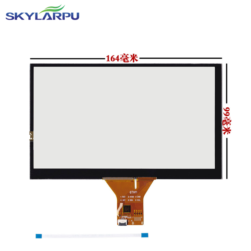 skylarpu 164mm*99mm Touch screen Capacitive touch panel Car hand-written screen Android capacitive screen development 164mmx99mm