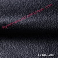 Black And Colors High Quality Giant Pebble PU Leather Fabric Like Leechee For DIY Patchwork Table