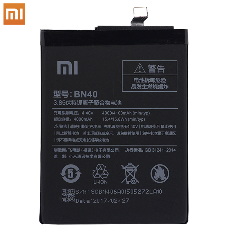 Image 3 - Xiao Mi BN40 Phone Battery For Xiaomi Redmi 4 Pro Prime 3G RAM 32G ROM Edition Redrice 4+Tools-in Mobile Phone Batteries from Cellphones & Telecommunications